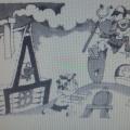 Конспект занятия по обучению грамоте в подготовительной группе «Знакомство с буквой Д»