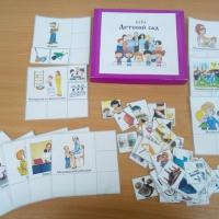 Настольно-печатная дидактическая игра «Детский сад»