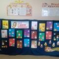 Фотоотчет о проведении выставок «9 мая», «Мир глазами детей» и «Мой любимый детский сад»