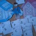 Игра для детей старшего дошкольного возраста «Почтальон»