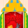 «На лесной опушке Стоит дом-избушка» Развлечение в 1 младшей группе.