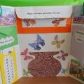 Цветочный лэпбук (мастер-класс)