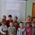 Фотоотчет участия в акции «Всероссийский заповедный урок»