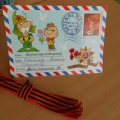 Акция «Письмо ветерану» от воспитанников детского сада