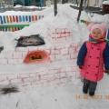 «Снежная сказка». Оформление площадки ледяными фигурами