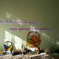 Работа с родителями-выставка поделок «Щедрая Осень в гости пришла, сказку осеннюю к нам привела»