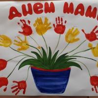 Проект ко Дню матери во второй младшей группе «Мама— моё солнышко»