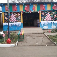 Фотоотчет об украшении участка группы к Новому году