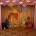 Осень в детском саду. Оформление музыкального зала к осенним праздникам