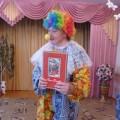 «Клоун Тимошка в гостях у малышей». Праздник перехода из яселек в детский сад