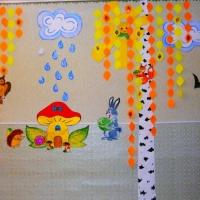 Оформление групповой комнаты к осеннему празднику
