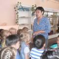 Экскурсия в библиотеку средней группы «Почемучки» (фотоотчет)