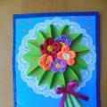 Современная поздравительная открытка для мамы. Мастер-класс