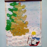 Мастер-класс «Календарь ожиданий Нового года»