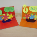 Мастер-класс по изготовлению объемной открытки к 8 Марта для детей подготовительной группы