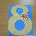 Мастер класс по изготовлению объемной открытки к 8-му марта для детей младшей группы.