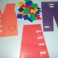 Дидактическая игра «Подбери пуговицы для одежды» для детей младшего дошкольного возраста