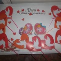 Акция ко Дню Святого Валентина «От сердца к сердцу!»