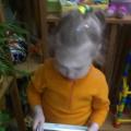 Дидактическая игра «Веселый лабиринт»