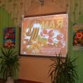 Мы— снова участники Международной акции «Читаем детям о войне»