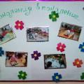 Юбилей любимого детского сада (фотоотчет)