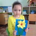 Детский мастер-класс по объемной аппликации «Весенний цветок»