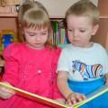 Консультация для родителей «Я с детства с книгами дружу»