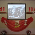 Оформление музыкального зала к празднованию 70-й годовщины Великой Победы в ВОВ