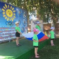 Сценарий семейно-спортивного праздника посвященного «Дню семьи»