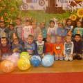 Фотоотчёт «Вот как мы в нашей группе поздравляем с Днём рождения»