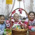 Мастер-класс для детей: «Народная кукла. Ангел-хранитель»