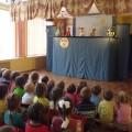 Сотрудничество с кукольным театром как фактор социально-коммуникативного развития детей