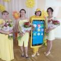 Сценарий праздника «Желтый Выпускной «Улыбайся!»