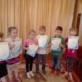 Фотоотчет «Шашечно-шахматный турнир в детском саду»