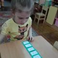 Дидактическая игра «Строим дом»