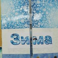 Лэпбук «Зима» для детей средних, старших и подготовительных групп