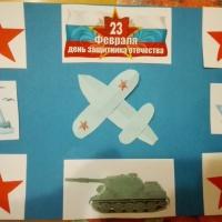 Мастер-класс «Открытка к празднику Дню Защитника Отечества»