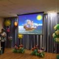 Развлечение к Дню Защиты детей «Дружат дети всей Земли»