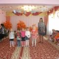 Осенний праздник для детей средней группы