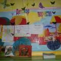 Выставка совместного творчества детей, родителей и воспитателей «Золотая осень». Фотоотчет