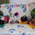 Фотоотчет конкурса среди воспитателей «Овощеландия»