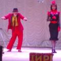Фотоотчет «Цирк, цирк, цирк»