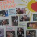 В детском саду акция «Подари улыбку миру»
