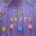 Праздничное украшение музыкального зала к 8 Марта. Фотоотчет