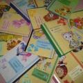 Оформление папок творческих работ детей выпускной группы