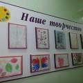 Персональная выставка воспитанницы «Мое вдохновение»