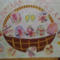 Мастер-класс «Коллективная работа «Корзина с пасхальными яйцами» в технике декупаж.»