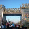 Фоторепортаж с празднования 2000-летия города «С юбилеем, любимый Дербент!»
