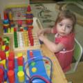 Сенсорное развитие ребёнка и дидактические игры во второй младшей группе