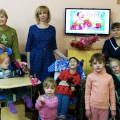 «Весеннее праздничное настроение». Развлечение для детей с ОВЗ.
